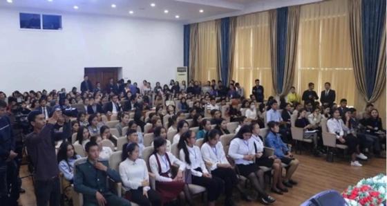 Фото: Жамбыл облысы