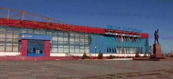 Бексат Саттарханов атындағы спорт кешені. Фото: otyrar.kz