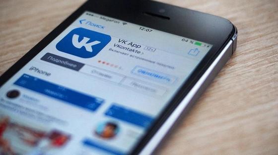 «ВКонтакте» рассекретит статистику запросов властей о пользователях