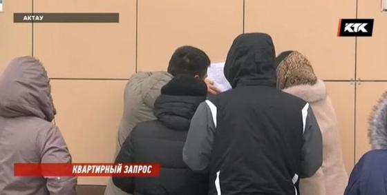 Жители Акту давят друг друга в очереди на жилье