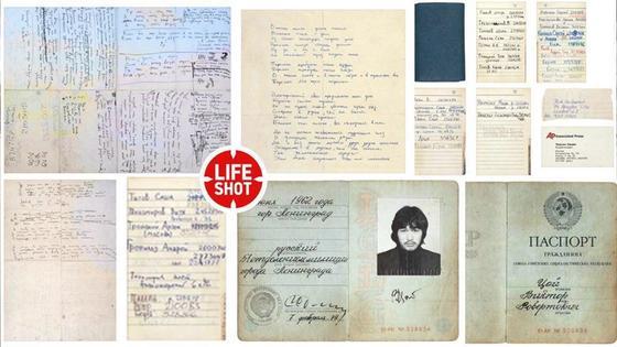 Паспорт Виктора Цоя продали почти за 50 млн тенге