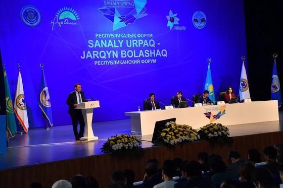 Новейшие методы противодействия коррупции в сфере образования презентовали в Алматы