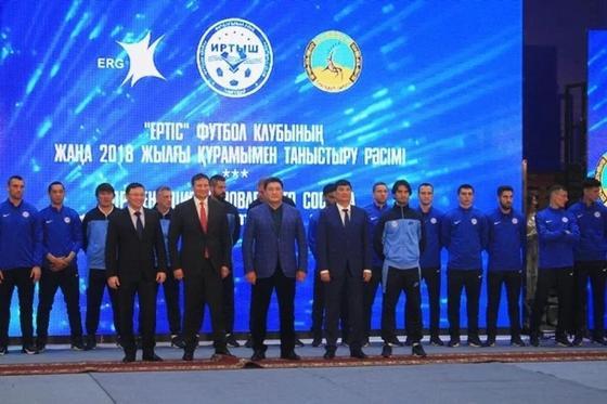 «Иртыш» презентовал обновленный состав на сезон 2018 года
