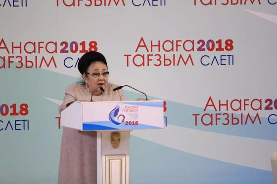 Б. Тулегенова: Слет матерей в Актобе – пример для всего Казахстана