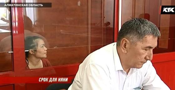 Плохо себя вел: убившей ребенка в интернате няне вынесли приговор в Талгаре