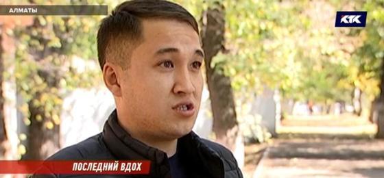 Купил элитный табак: выяснились подробности смерти студента КазНУ