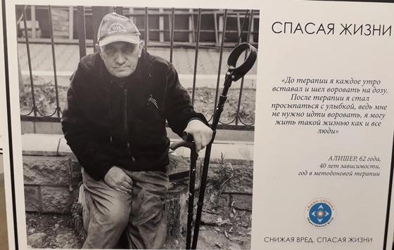 Алишер 62 года, принимал наркотики 40 лет, год проходит метадоновую терапию. Фото Саната Онгарбаева