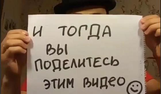 Скриншот видео Facebook