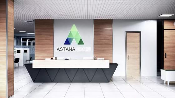 Банк Астаны остается карточным и цифровым лидером рынка по итогам I квартала