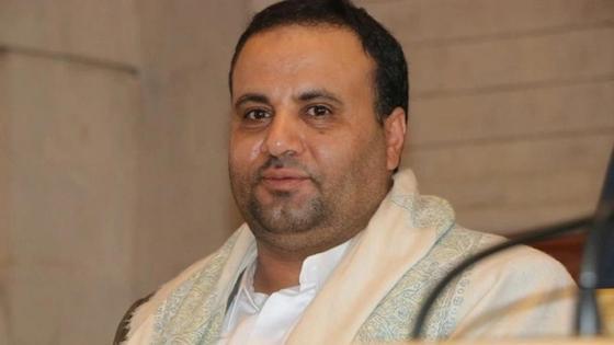 Появилось видео убийства главы непризнанного правительства Йемена
