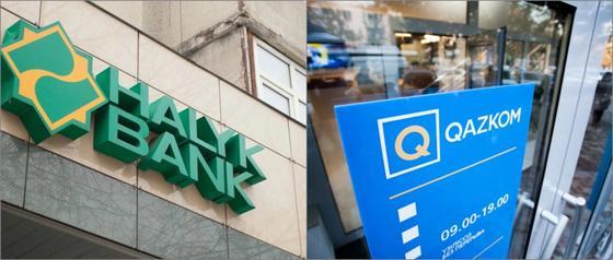 Имущество Казкома решено передать Народному банку