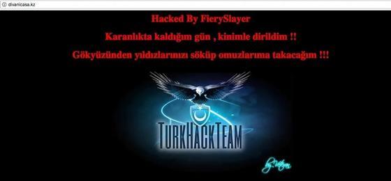 Около 40 казахстанских сайтов взломали хакеры на выходных