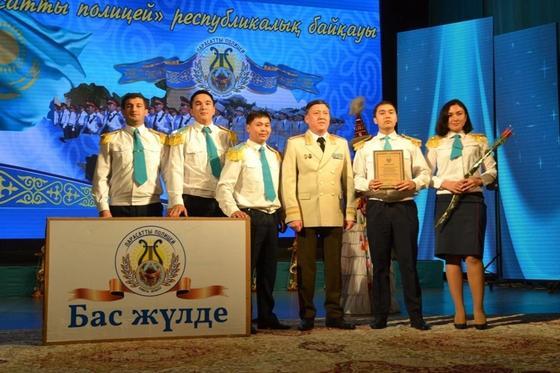 Победителям конкурса «Парасатты полицей» вручил награды замминистра Берик Бисенкулов