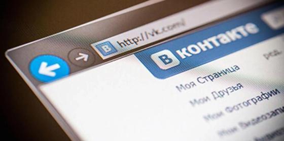 """""""ВКонтакте"""" будет предоставлять информацию по обработке персональных данных"""