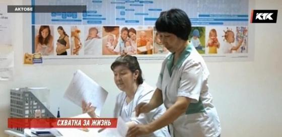 Потерявшая ребенка роженица просит пересмотреть инструкции к родам