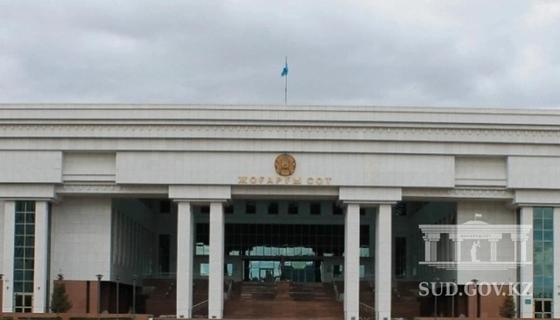 Казахстанский завод против банка: дело рассмотрит Верховный суд