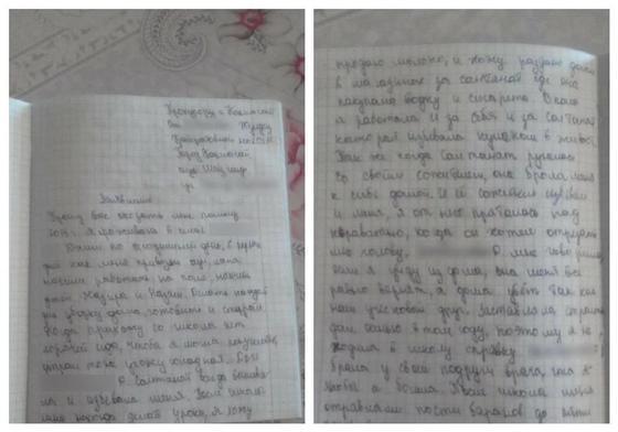 Осиротевшая девочка заявила на тетю-опекуна в прокуратуру Капшагая из-за унижений и побоев