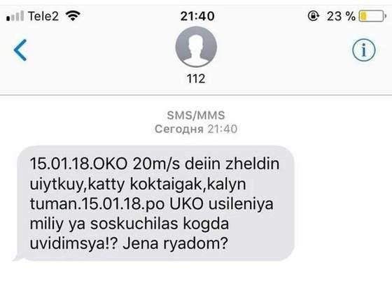 """Самая умная"" любовница развеселила Казнет"