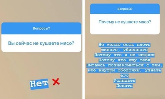Скриношот: Instagram