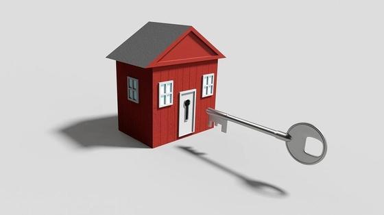 Для тех, кому нужно жилье: Все о программе 7-20-25