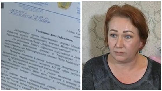 Врачи без разрешения удалили пациентке орган в Актау