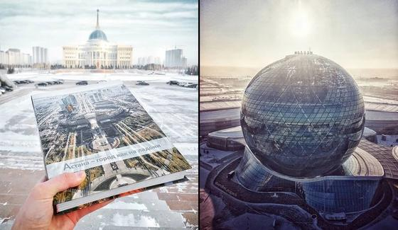 Фотограф из Минска отнес книгу об Астане Назарбаеву (фото)