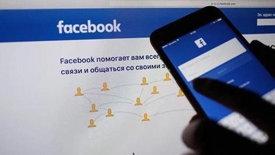 """Facebook удалил страницы, """"связанные с Россией и Ираном"""""""