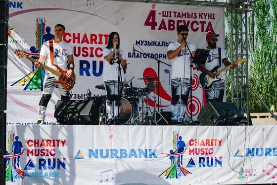 Более 1300 человек участвовали в музыкальном полумарафоне от «Нурбанк»