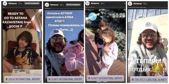 Киркоров с детьми прилетел в Алматы на частном самолете