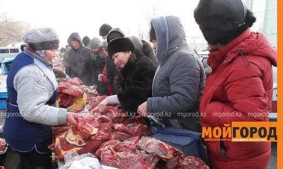 Дешевое мясо вызвало ажиотаж в Уральске (видео)