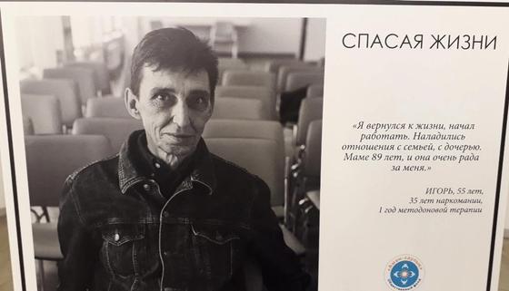 Игорю 55 лет, принимал наркотики 35 лет, 1 год заместительной терапии. Фото Саната Онгарбаева
