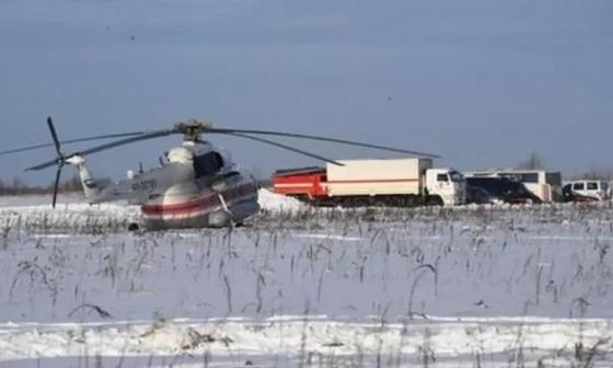 США готовы оказать помощь в расследовании крушения Ан-148