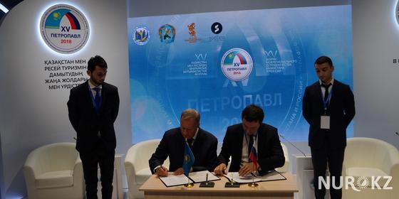 В Казахстане будут производиться самолеты ИЛ-103