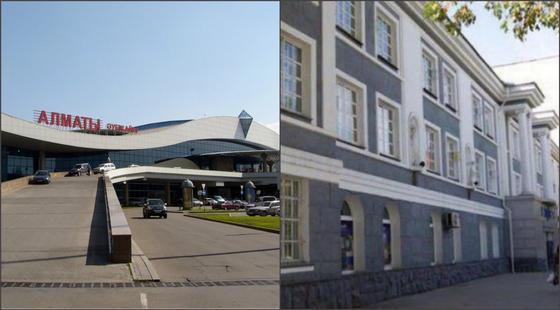 """Аэропорт и гостиницу """"Иссык"""" могут исключить из списка памятников Алматы"""