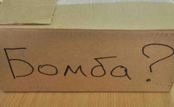Охранников ради премии подложили муляж взрывного устройства в Карагандинской области