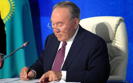 Опубликован полный текст Послания президента к народу Казахстана