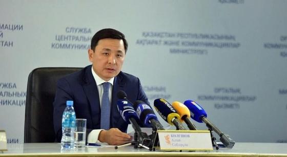 Алтай Көлгінов. Фото: ABCTV