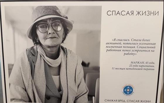 Маржан 43 года, 22 из них она принимала наркотики, 11 месяцев участвует в метадоновой программе. Фото Саната Онгарбаева