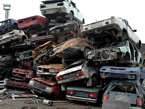 условия утилизации авто в Казахстане