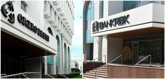 Нацбанк предупредил Qazaq Banki и Bank RBK