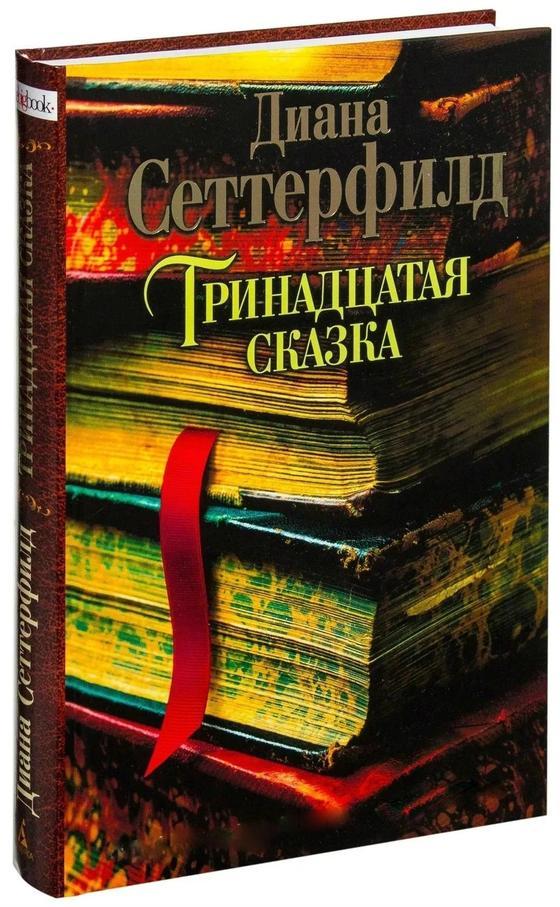 Лучшие книги современности для молодежи