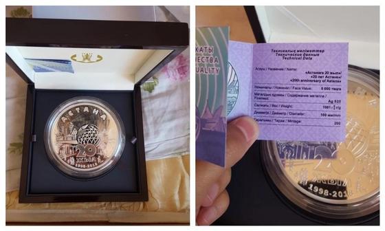 Монету к юбилею Астаны продают за 330 тыс. тенге