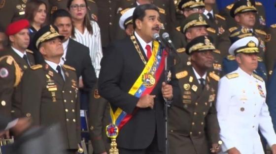 Как отреагировал Мадуро и его охрана на покушение