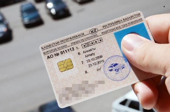 Получить водительские права в Казахстане стало легче