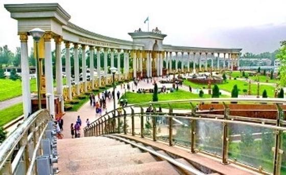 Парк Первого Президента Алматы