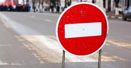 Движение на некоторых улицах в Алматы будет временно перекрыто