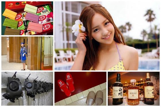 Вещи из Японии, которые вводят в ступор туристов