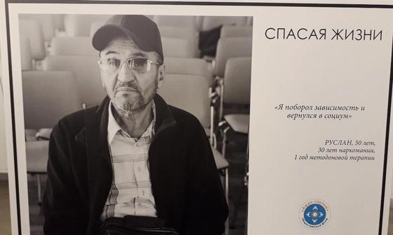 Руслан 50 лет, 30 лет наркомании, 1 год заместительной терапии. Фото Саната Онгарбаева