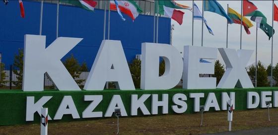 Смерть посетителя выставки KADEX: полиция ищет того, кто дал пропуск погибшему