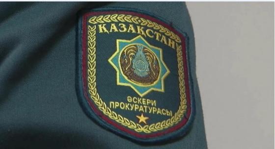 Кадровые назначения в органах военной прокуратуры